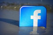 Facebookをマーケティング活用するときに意識したいポイント