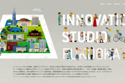 innovationstudio-fukuoka_top