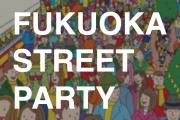 fukuoka-street-party