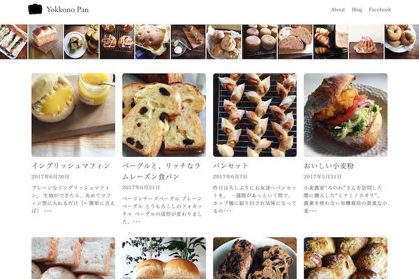 ホームページ制作実績 Yokkono Pan様