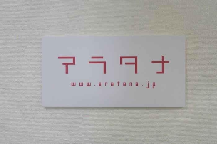 armiyazaki02