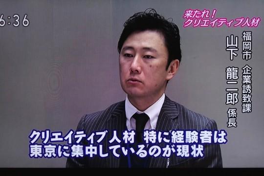fukuoka-life03