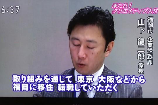 fukuoka-life04