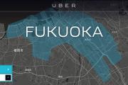 fukuoka-uber