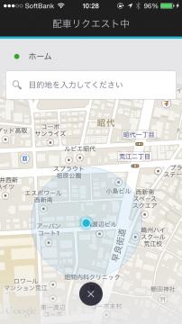 fukuoka-uber10