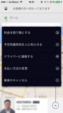 fukuoka-uber13