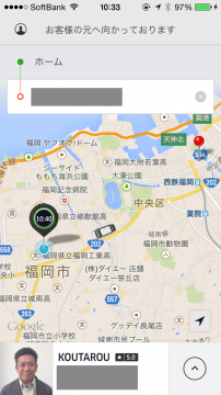fukuoka-uber14