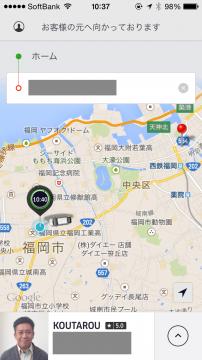 fukuoka-uber15