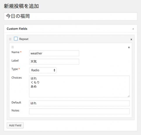 smart-custom-fields02