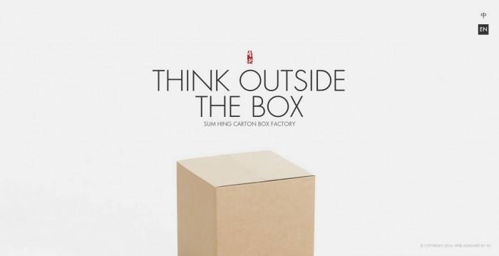 sum-hing-cartonbox