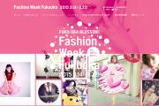fashionweekfukuoka2015