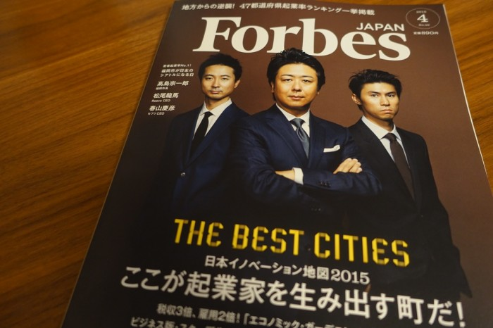 forbes2015april01