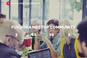 福岡のITコミュニティが大集結!FUKUOKA MEETUP COMMUNITY 2015に行ってきました