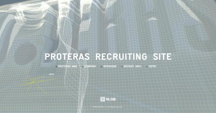 proteras-recruiting