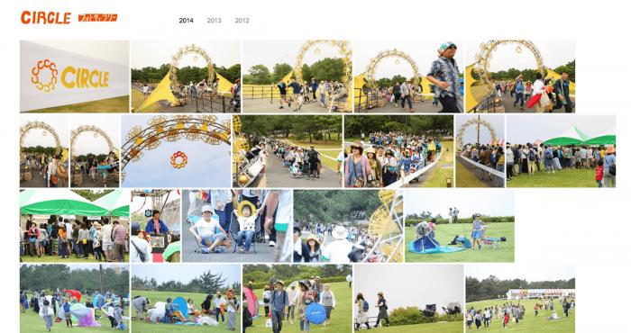 circle201402