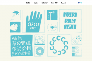 circle201501