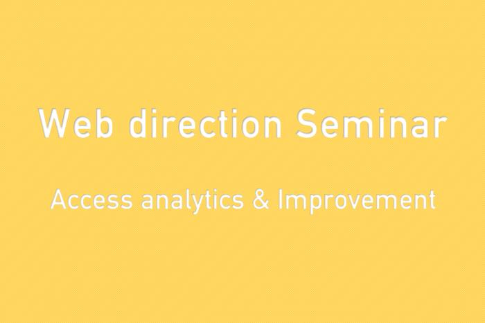 webdirection-seminar