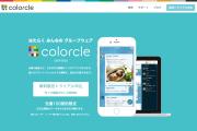 colorcle