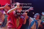 myojowaraku2015