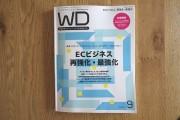 resizewebdesigning-renewal