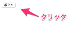 firebug-js-debug10