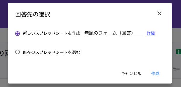 google-form-sample6