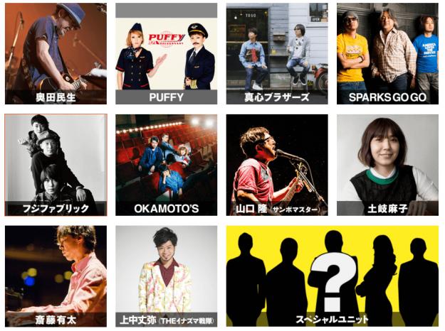 via: http://sma.co.jp/byebyebai/