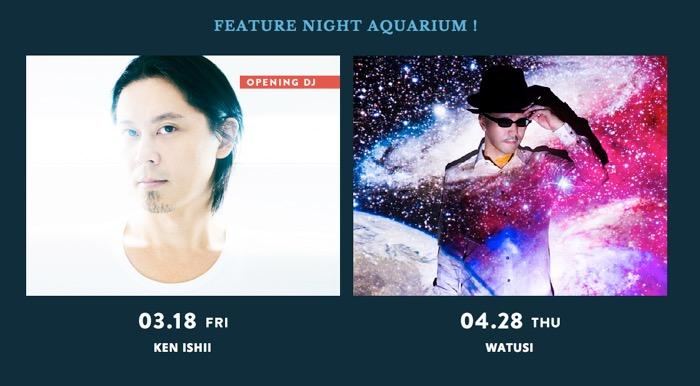 http://artaquarium.jp/hakata2016/#outline