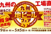 momochi-beer