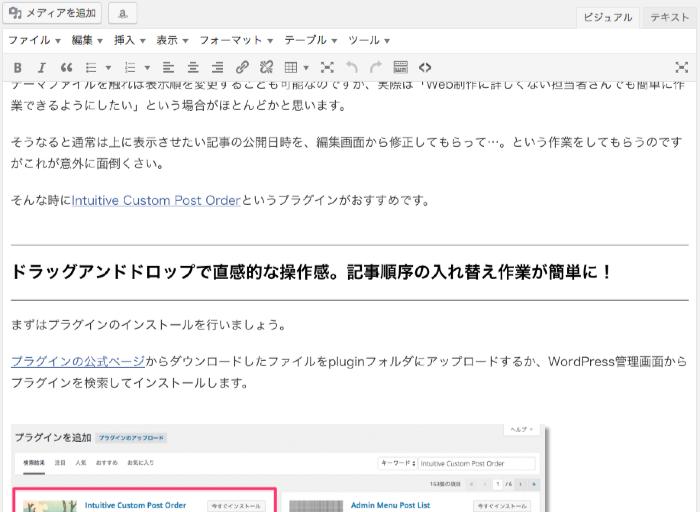 wp-editor-style02