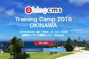 acmscamp2016_1