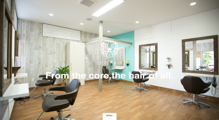 hairsalon-corehair