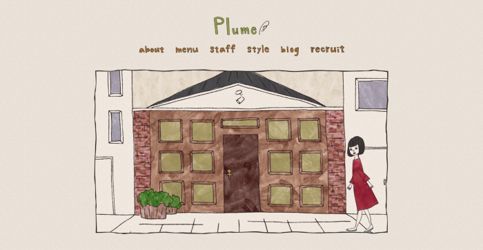 hairsalon-plume