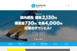 nomugitouge-ski