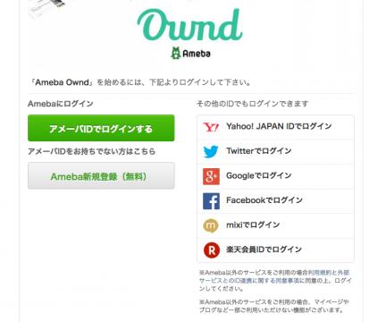 start-amebaownd7
