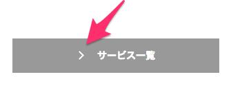 button-arrow_01