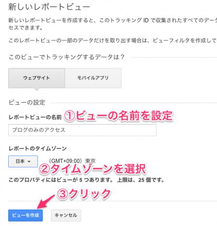 ga-usage1_2