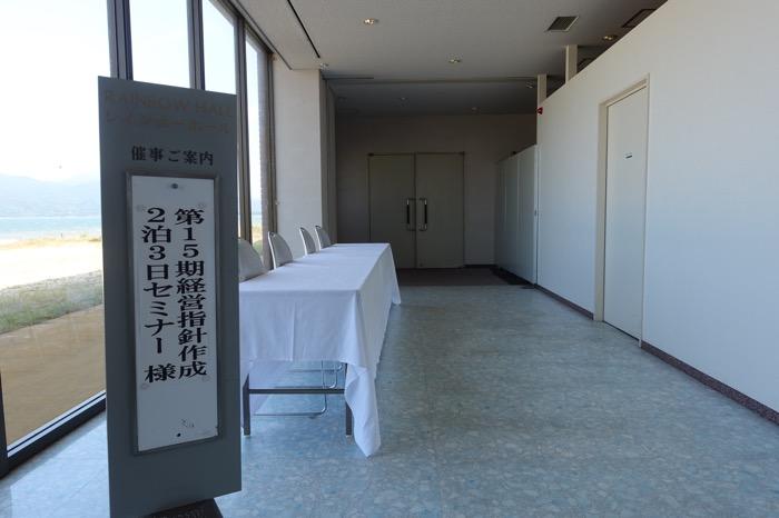 keieishishinsakusei04