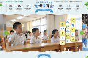 幼稚園・保育園のホームページ制作で参考になる、デザインが素敵なサイト10選