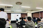 Web制作におけるUXの実践【再演】セミナーに社員全員で参加してきました。