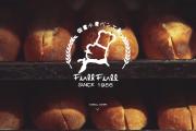 Webデザインの参考になる福岡のパン屋さんホームページまとめ